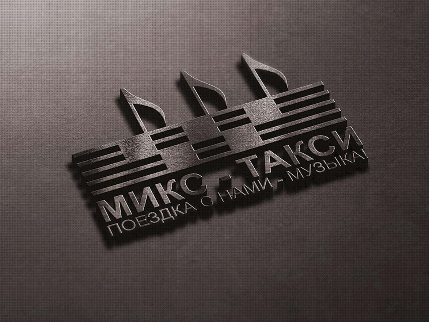 Разработка логотипа, фирменного стиля