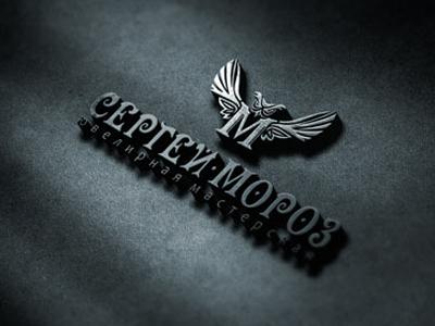 logofabrika_promo_137