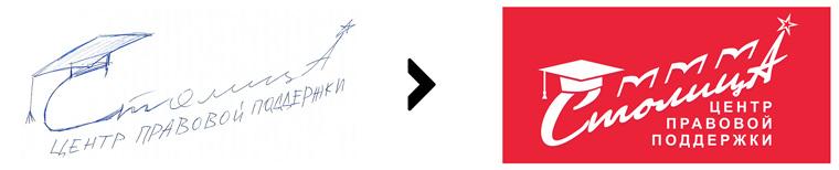 action_logofabrika-primer_1