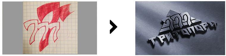 action_logofabrika-primer_16