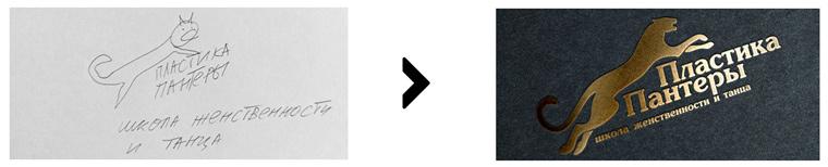action_logofabrika-primer_2