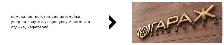 action_logofabrika-primer_4