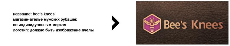 action_logofabrika-primer_6