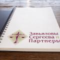 logofabrika_portfolio_logotype_a25