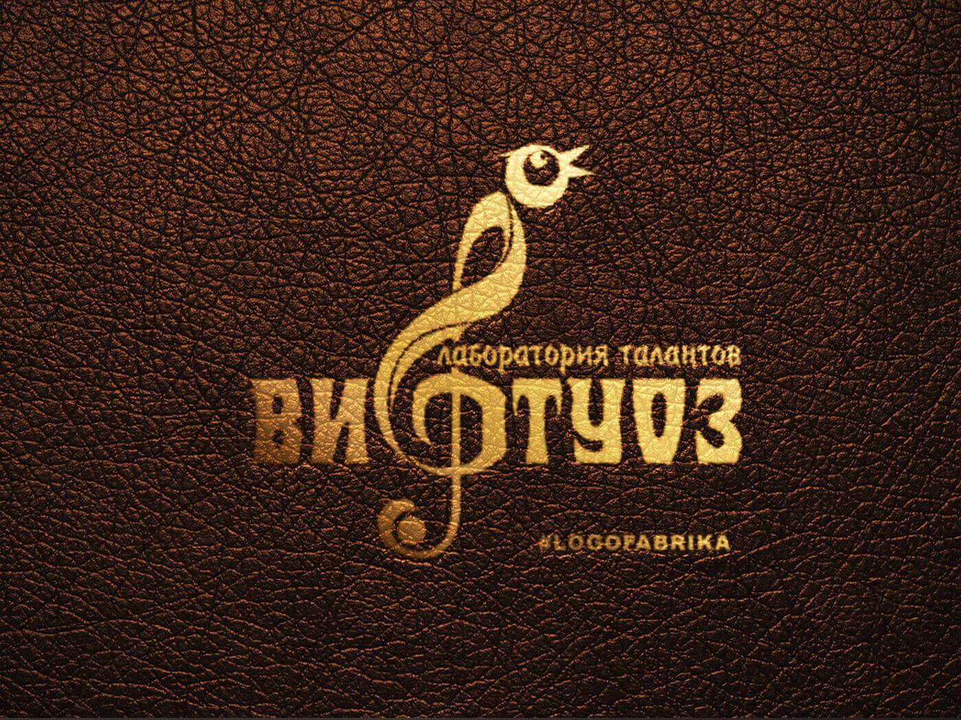 logofabrika_portfolio_logotype_a28