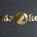 logofabrika_portfolio_logotype_a29