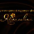 logofabrika_portfolio_logotype_a43