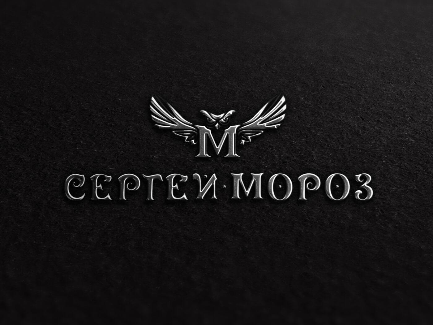 logofabrika_portfolio_logotype_a46