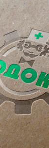 logofabrika_promo_1