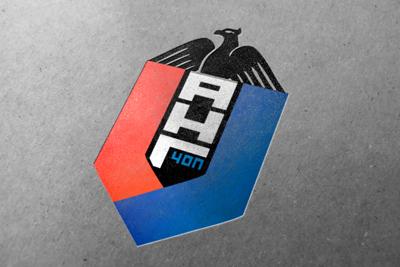 Разработка логотипа цена, фирменный стиль