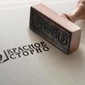 logofabrika_promo_356