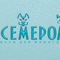logofabrika_promo_366