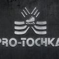 logofabrika_promo_378