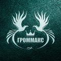 logofabrika_promo_379