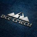 logofabrika_promo_399