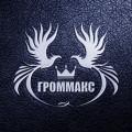 logofabrika_promo_404