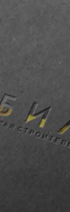 logofabrika_promo_41