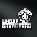 logofabrika_promo_449