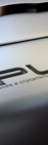 logofabrika_promo_46