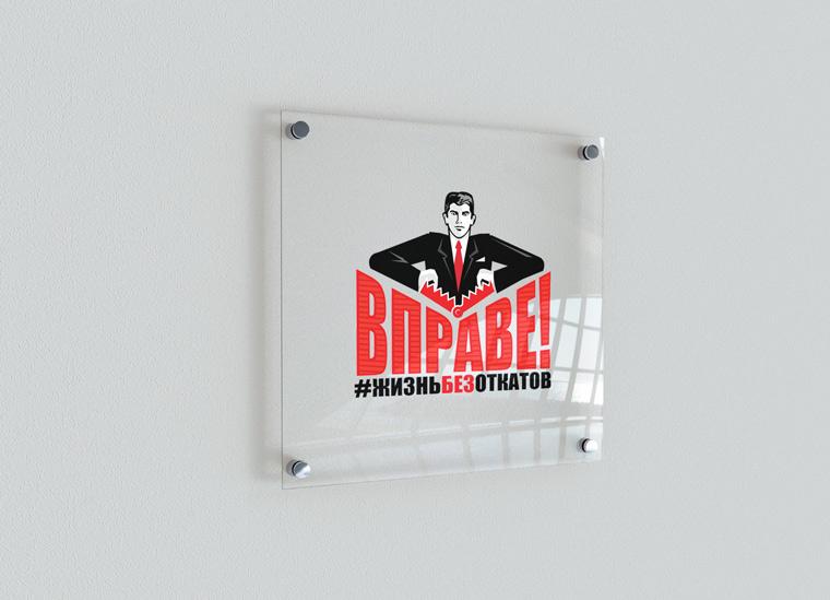 логотип заказать недорого