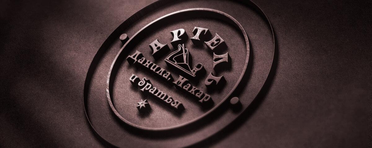 Новый логотип. Логофабрика.