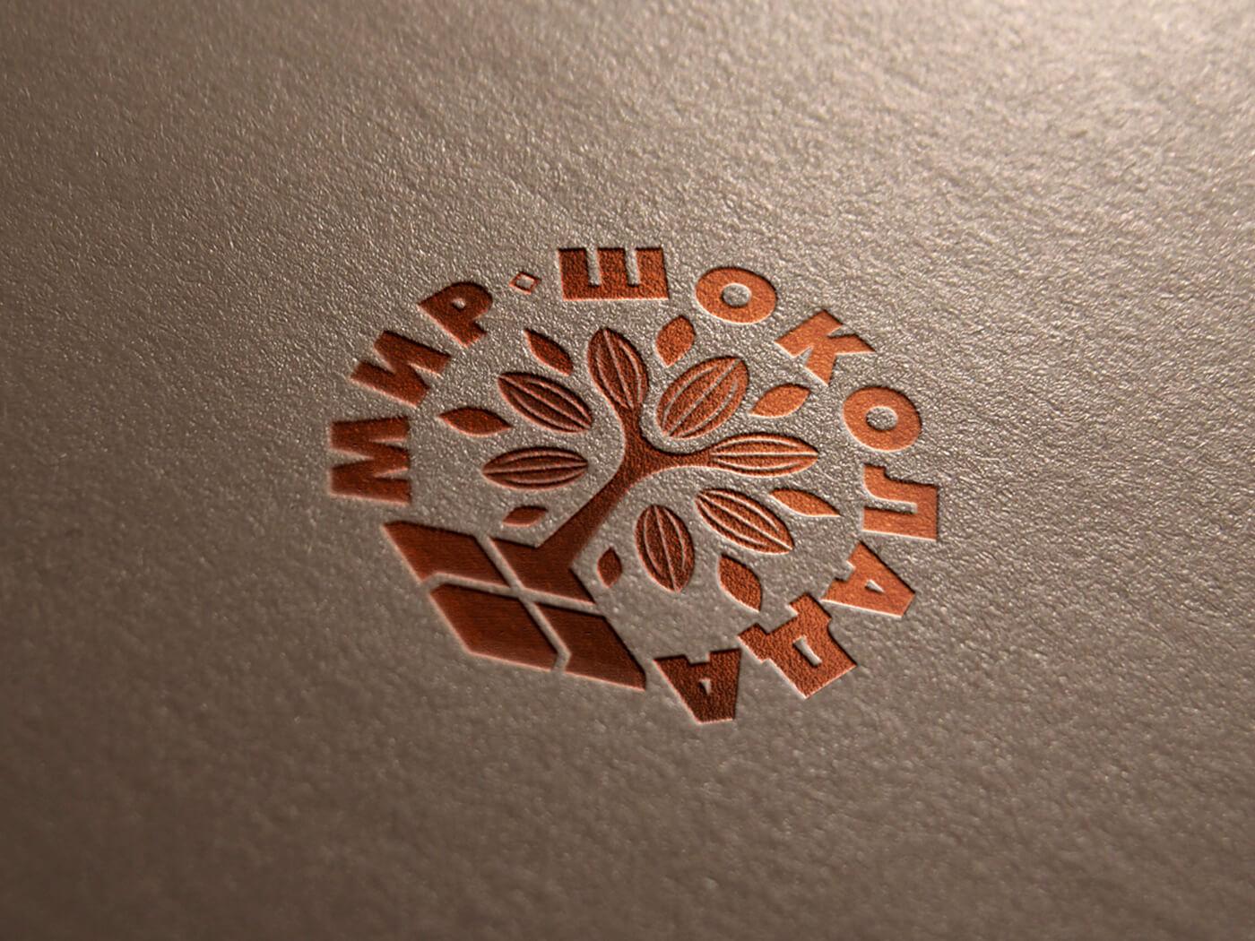 Логофабрика. Логотип заказать.