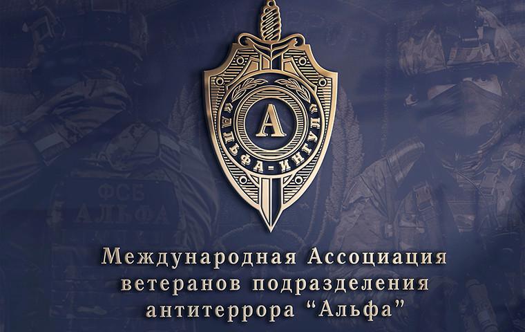 logofabrika_ingul_calender_a2