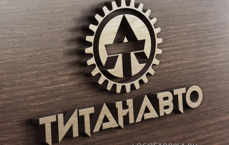 разработка логотипа при помощи logofabrika.ru